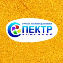 Продукция ГПК «СПЕКТР»
